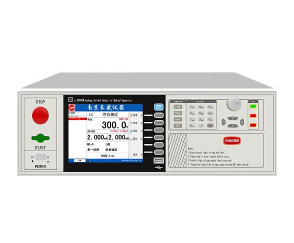 泄漏電流分析儀  (無源)CS9975WFSI