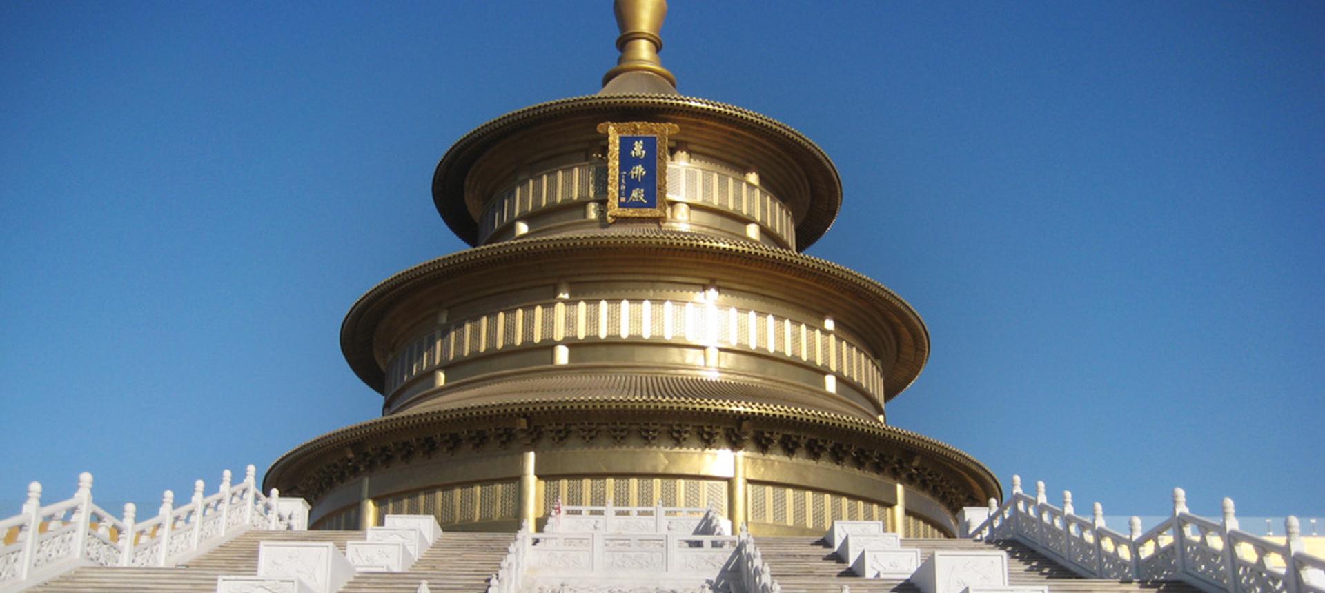 慶云海島金山寺