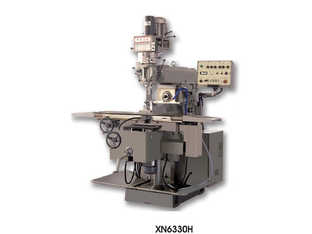 XN6330H X6330H XS6330H立臥銑床