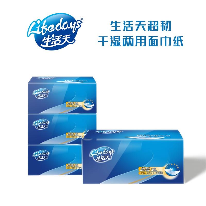 生活天BT406-6干濕兩用軟抽面巾紙130抽6包裝