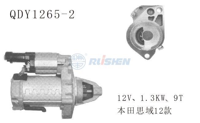 型号:QDY1265-2