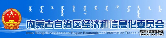 Inner Mongolia Autonomous Region Software and Information Security Evaluation Center