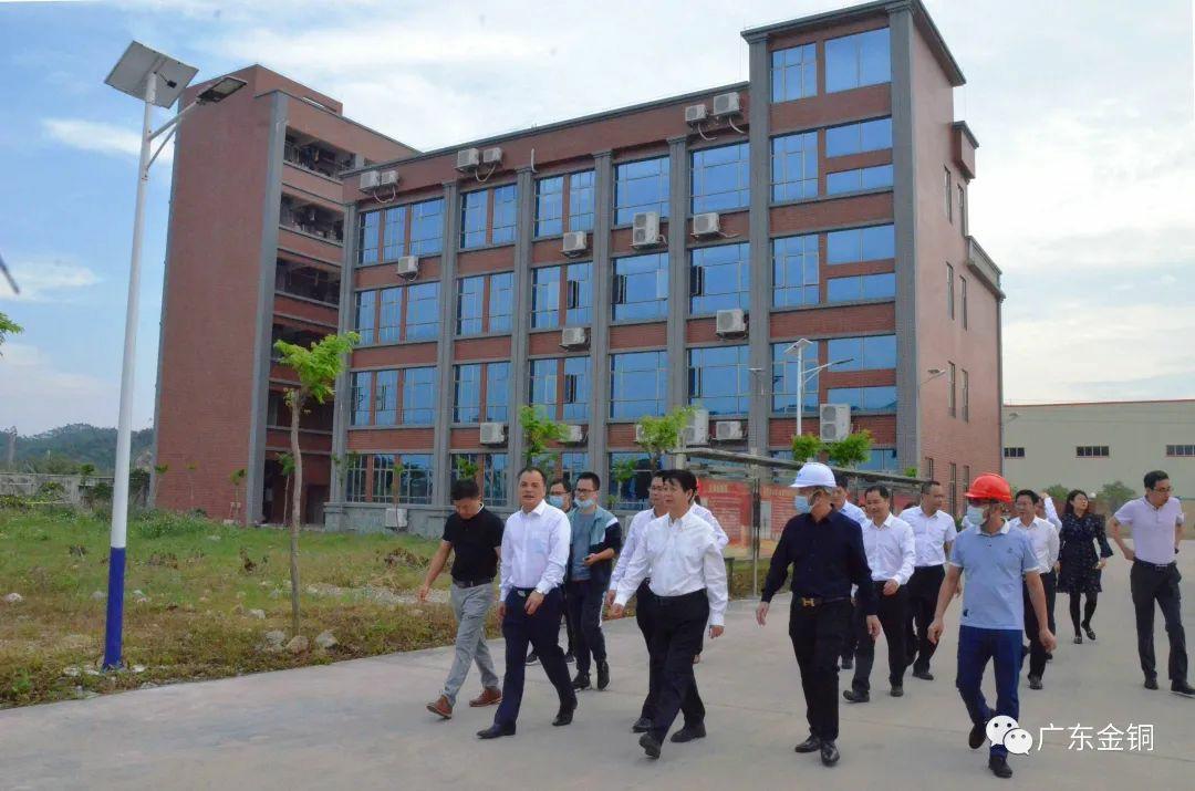 熱烈歡迎肇慶市市委副書記、市長呂玉印一行蒞臨廣東金銅調研指導工作?