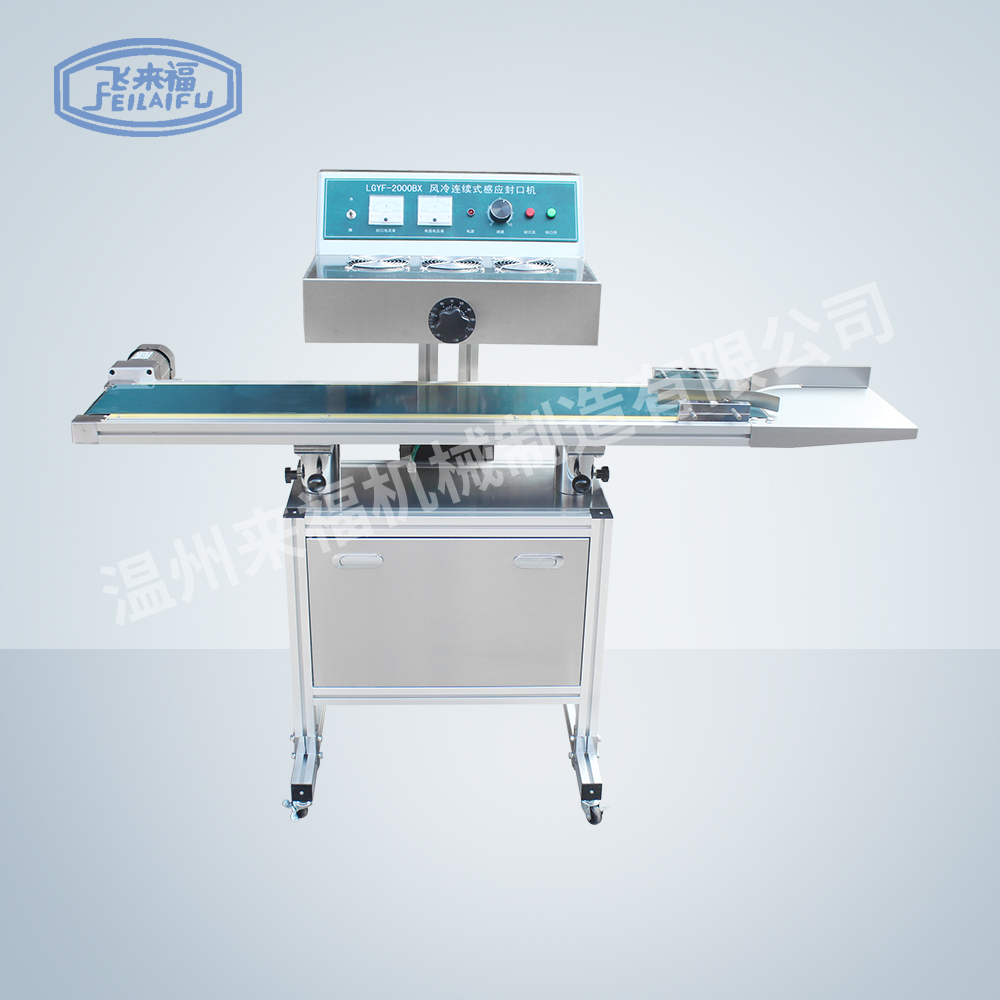 Air-cooled electromagnetic induction sealing machine