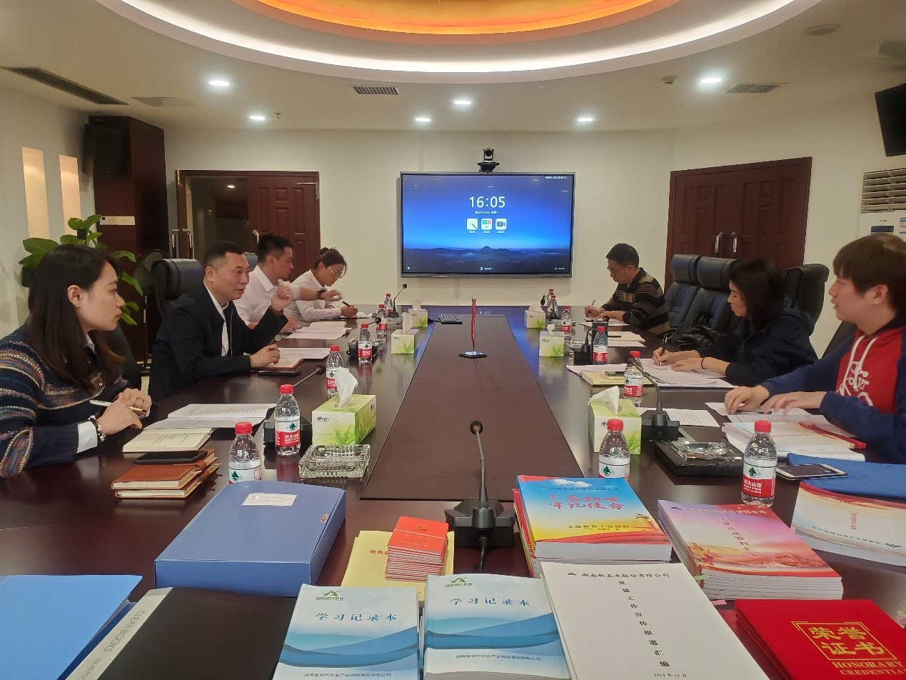 湖南省國資委黨建處來新五豐 調研指導黨建工作