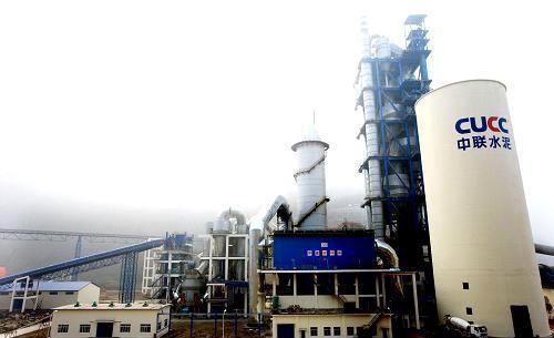 鄧州中聯水泥有限公司