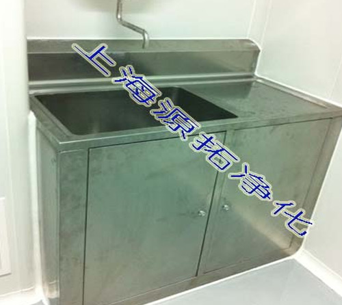 YT800000352 GMP hand sink