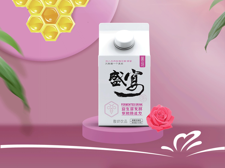 蜂蜜玫瑰味菌特盛宴