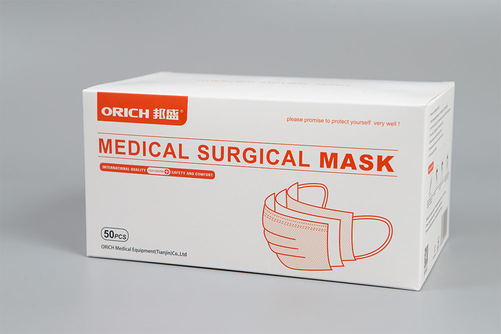 醫用外科口罩