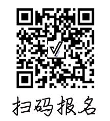 【转发】蔚思博检测总部开幕式暨验证分析研讨会邀请函