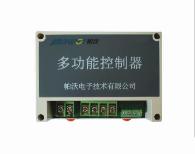 PW-CO-K型CO多功能控制器