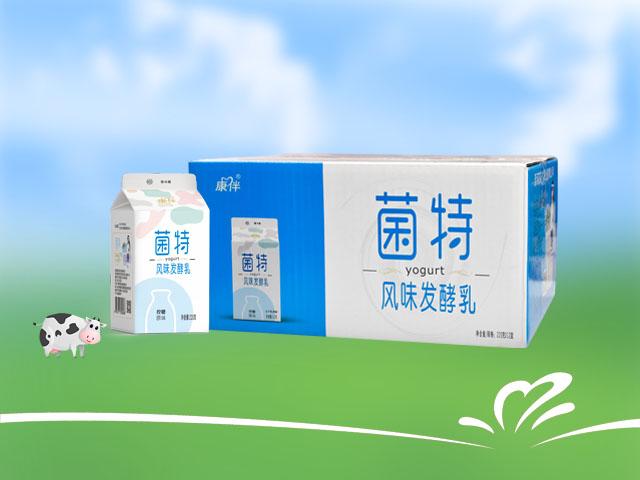 菌特發酵乳