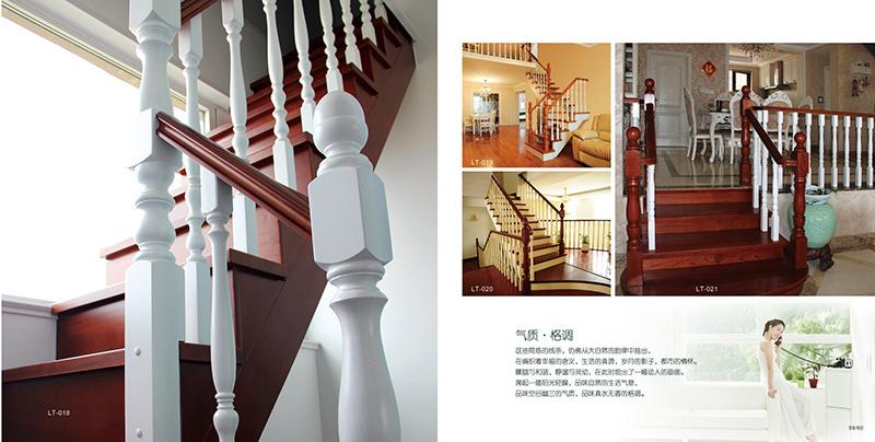 天顺木门楼梯 (32)