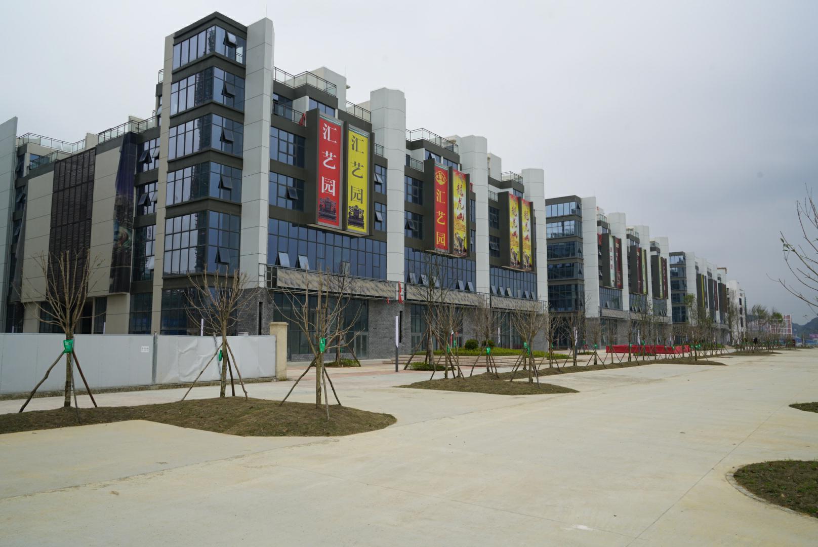 萬豪商貿城家居建材總部