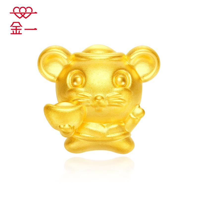 爱金 足金3D硬金精灵鼠路路通吊坠男女宝宝通用(定价)