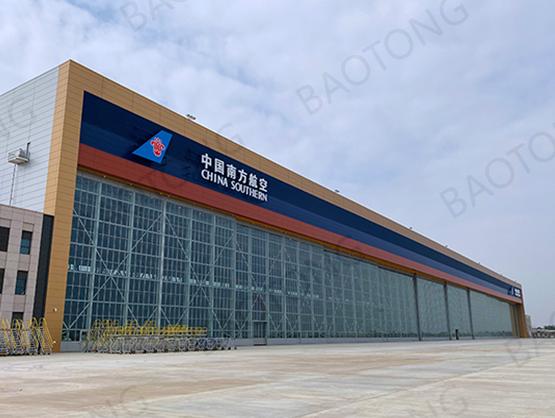 北京大興國際機場南航維修基地