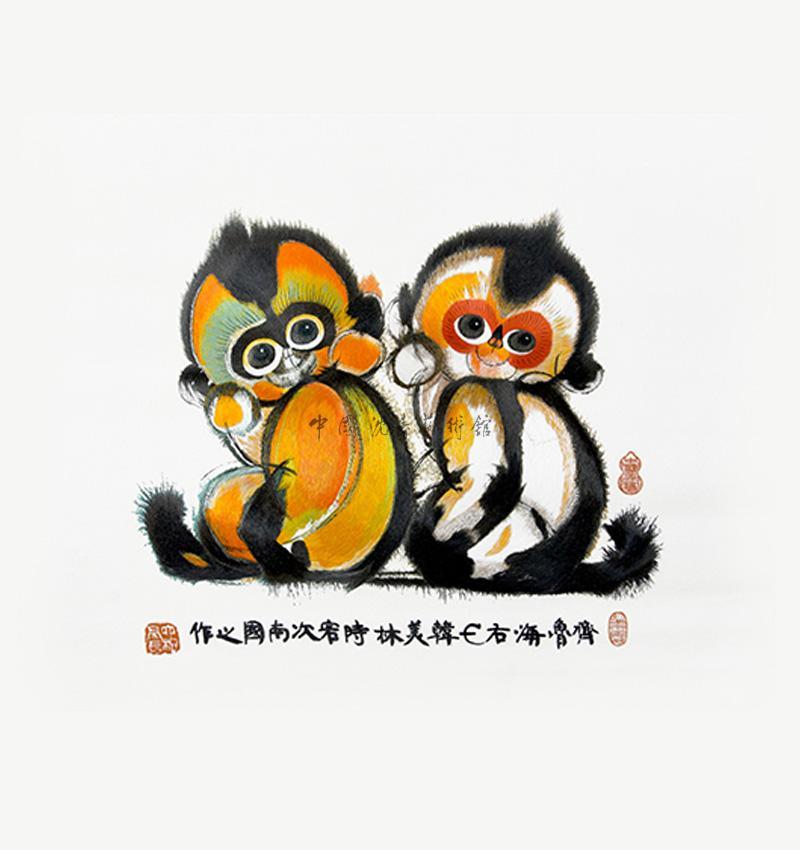 韓美林作品《雙猴》