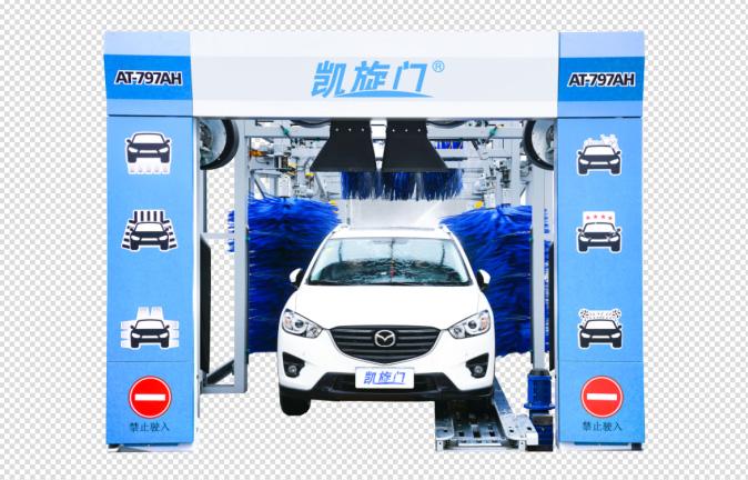 AT-777AH隧道式洗车机