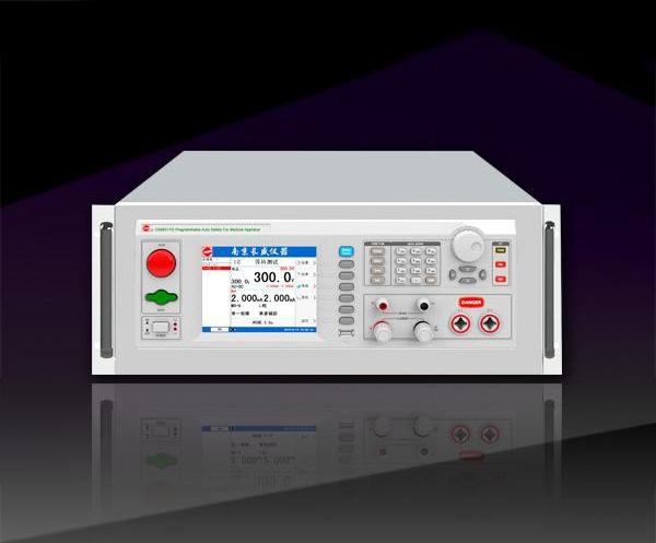 程控安規綜合測試儀CS9931YI