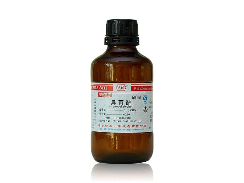 異丙醇500ml