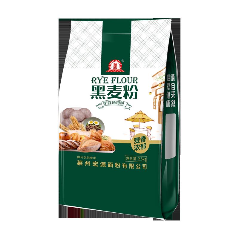2.5kg黑麥粉