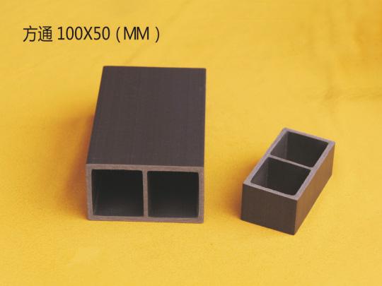 方通100x50(mm)