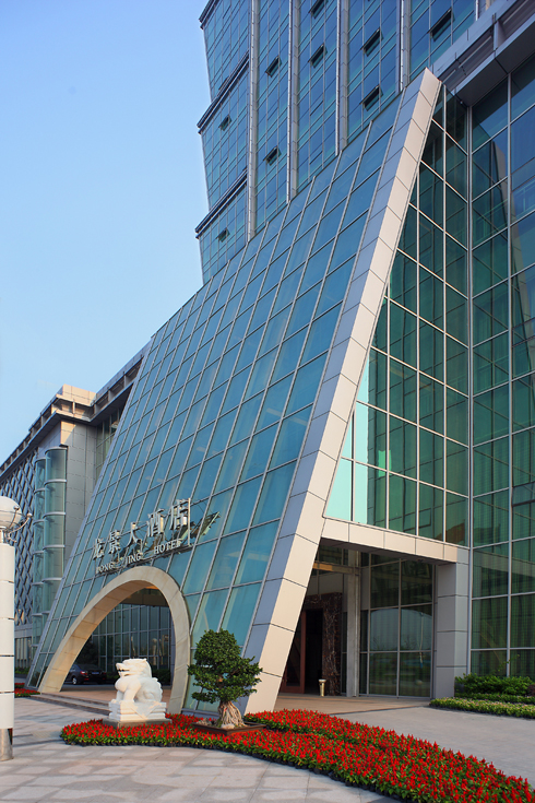 重庆市双桥区龙景国际大酒店