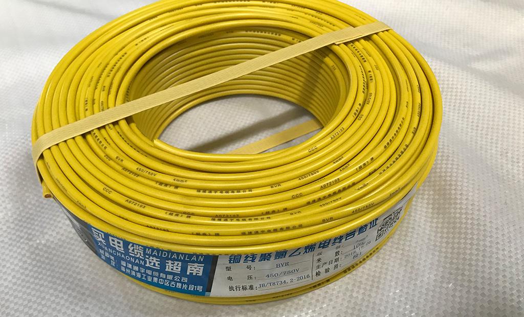 BVR4平方毫米铜芯聚氯乙烯绝缘软电线