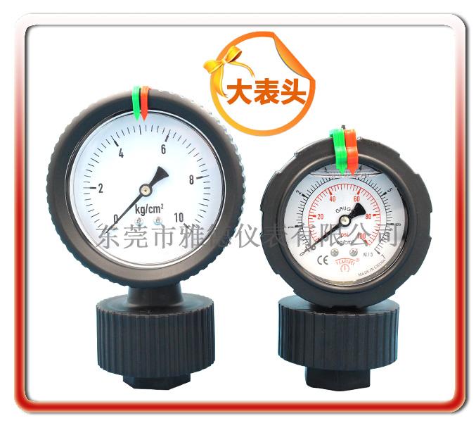 80MM單面PP一體成型隔膜壓力表(出口日本款式)