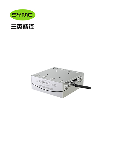 PAS-50 series Inertial Motor angle stage