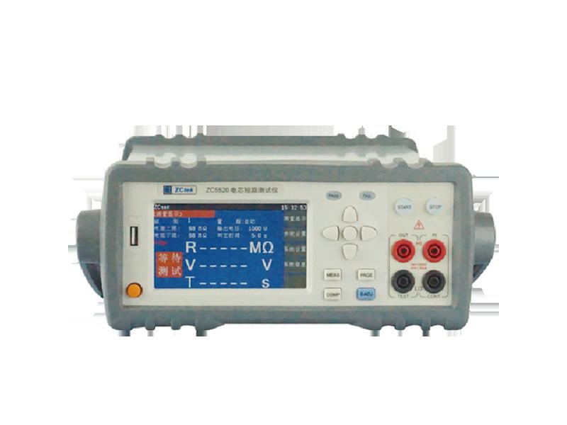 ZC5520电芯短路测试仪