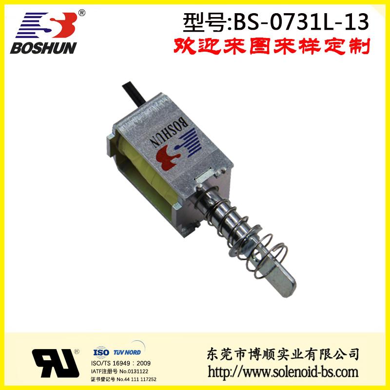 BS-0731L-13寄存柜电磁锁
