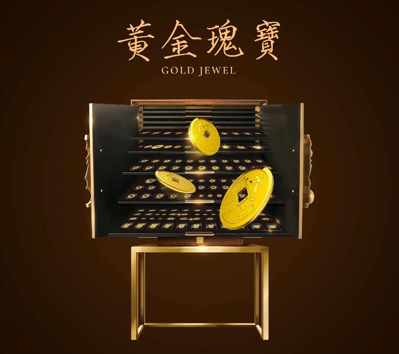 金一文化匠心铸造多种黄金投资优品