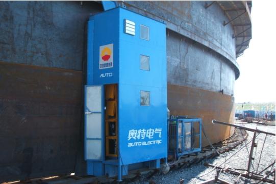 LNG罐立缝自动焊接设备 (EGW)