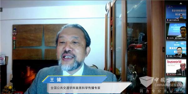 聚焦車輛與司乘安全 第二期中國巴士與客車技術國際網絡論壇成功舉辦