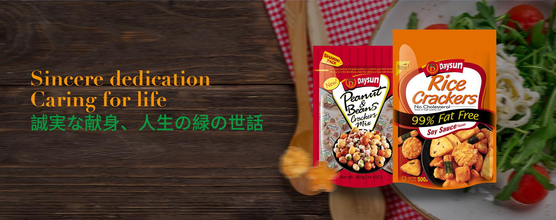 wwwlong88食品
