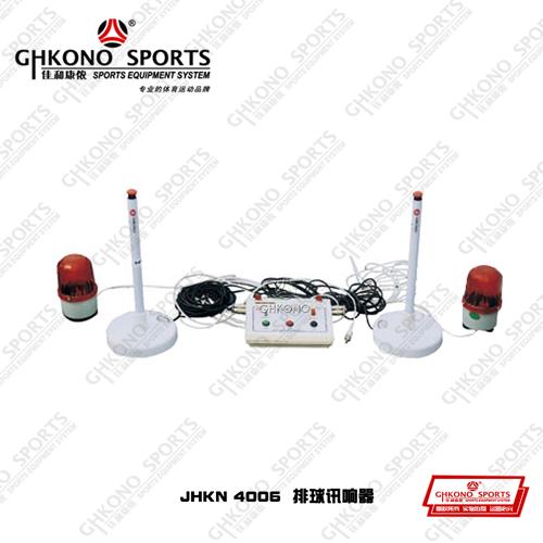 排球訊響器