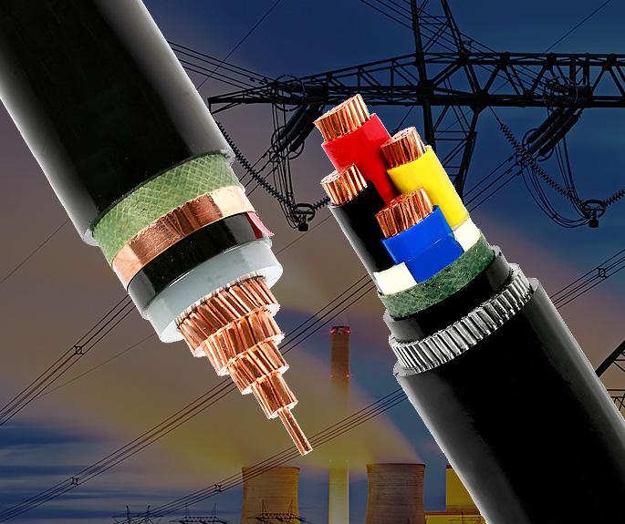10KV電力電纜