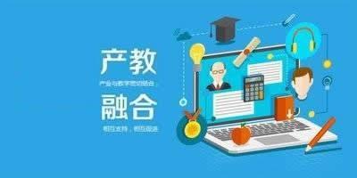 廣州熙研生物科技有限公司發布《產教融合、校企合作三年規劃》