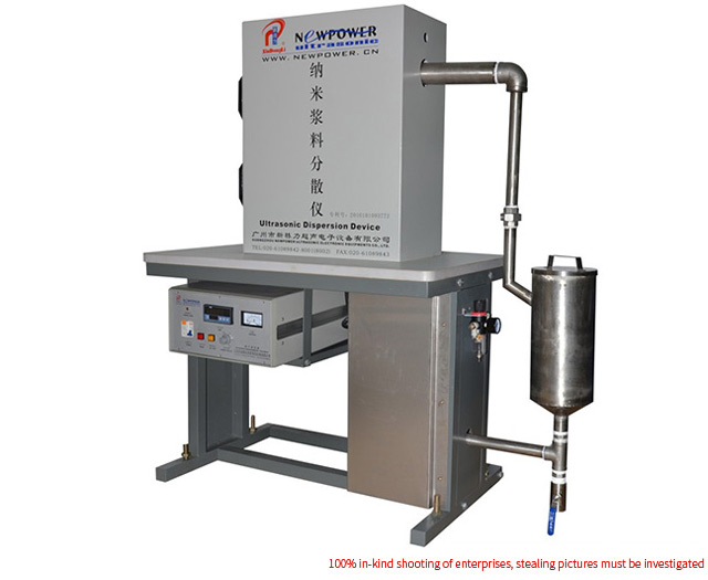 Ultrasonic Battery Slurry Dispersion Machine