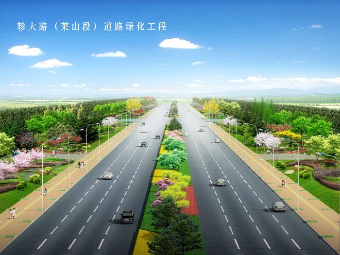 軫大路(萊山段)道路綠化工程
