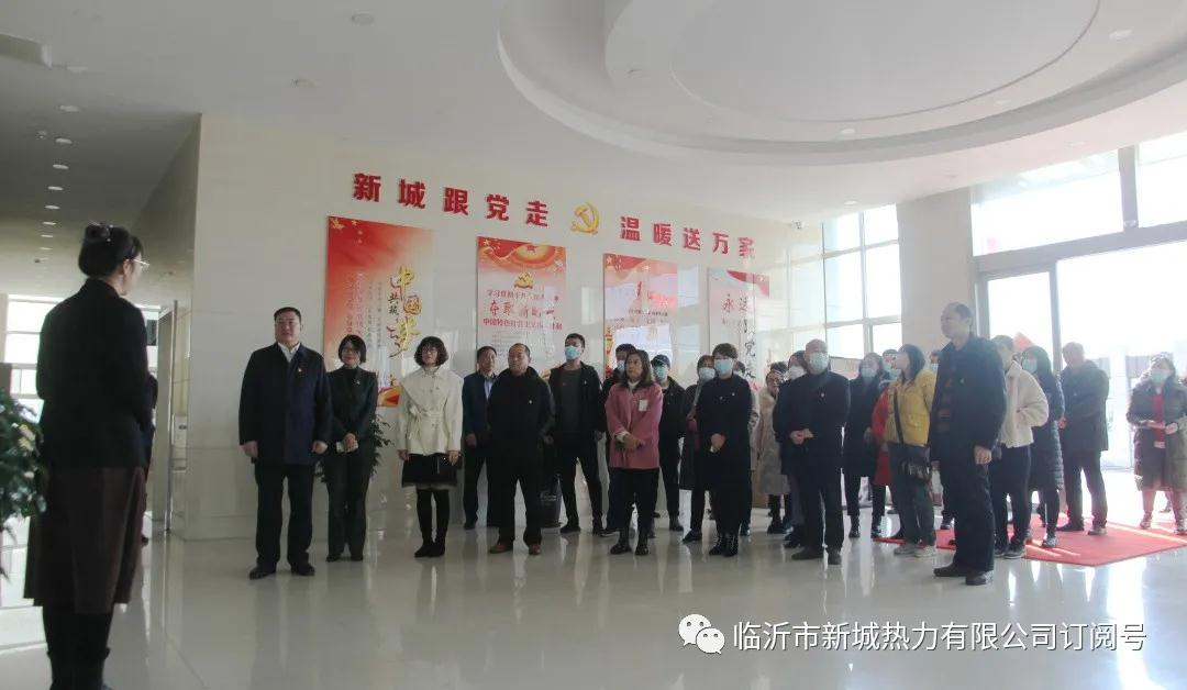 雙聯共建 共促發展:新城熱力黨支部與恒源熱力集團黨委舉行雙聯共建簽約儀式