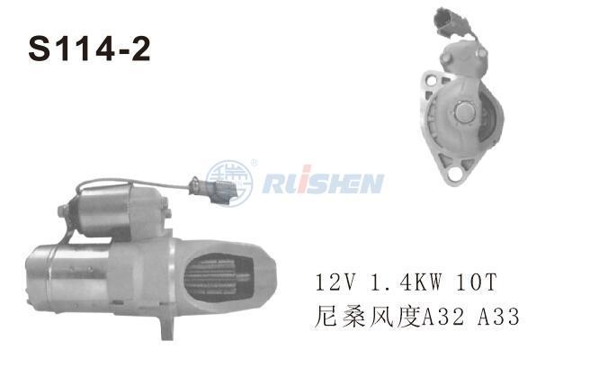 型号:S114-2