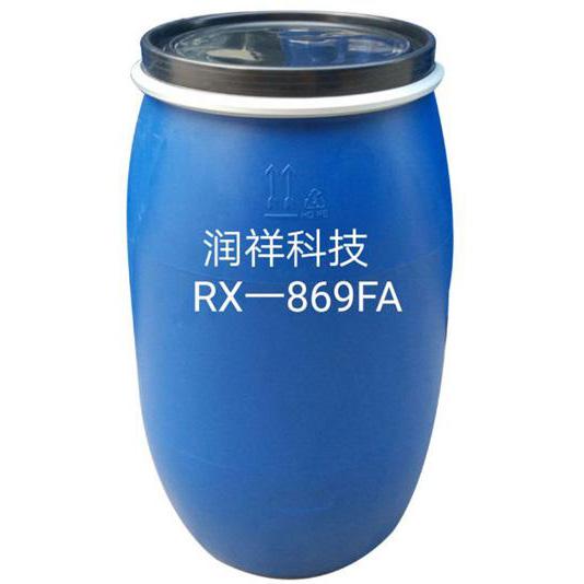 硬挺整理剂 RX-869FA