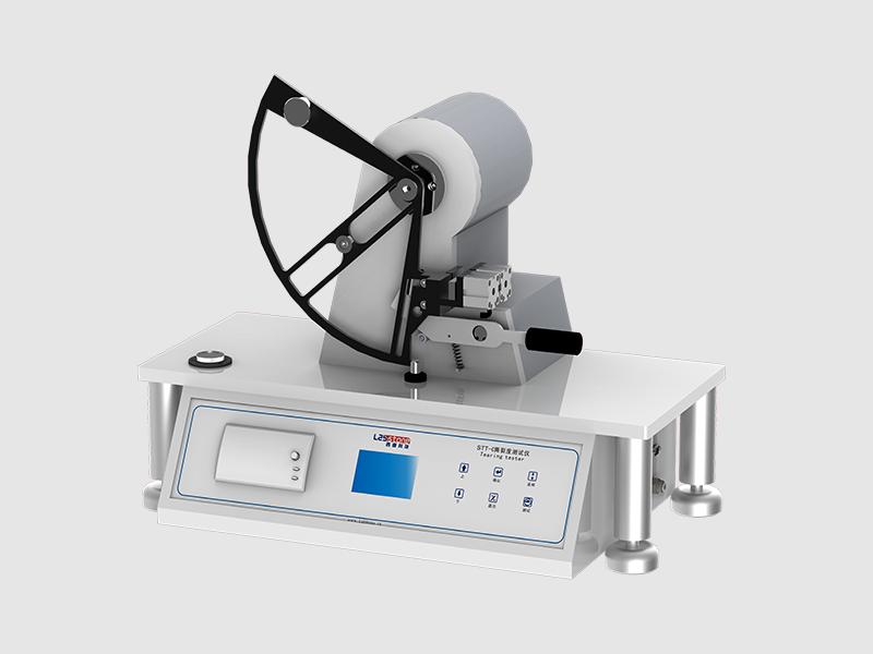 STT-C智能撕裂度測試儀