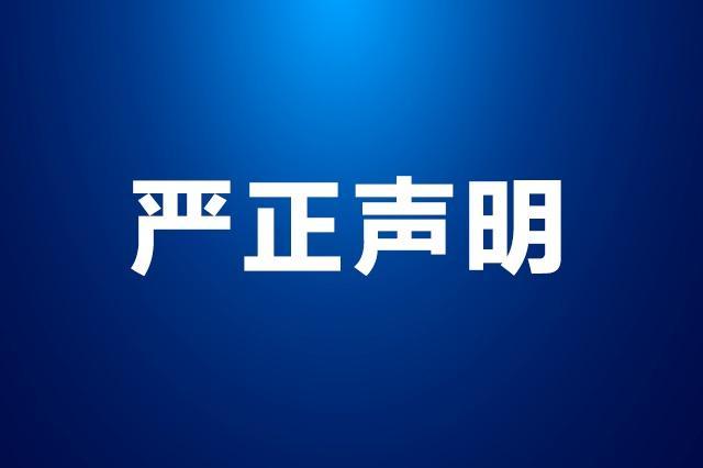 严正声明-本网站是英博保险柜官方网站,本公司没有授权任何一个网站进行销售本公司保险柜.