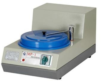 MP-1型單盤雙速金相試樣磨拋機