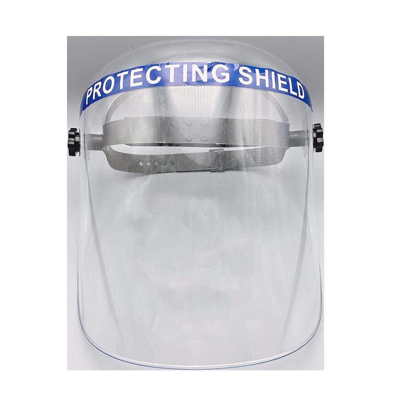 隔熱防沖擊面罩