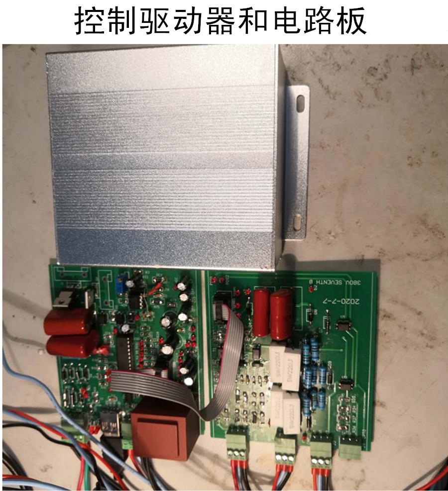 100V预充电同步接触器开关2_副本