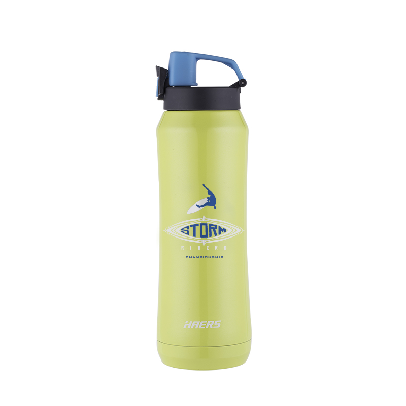 Insulated Sports Bottle HD-750-3